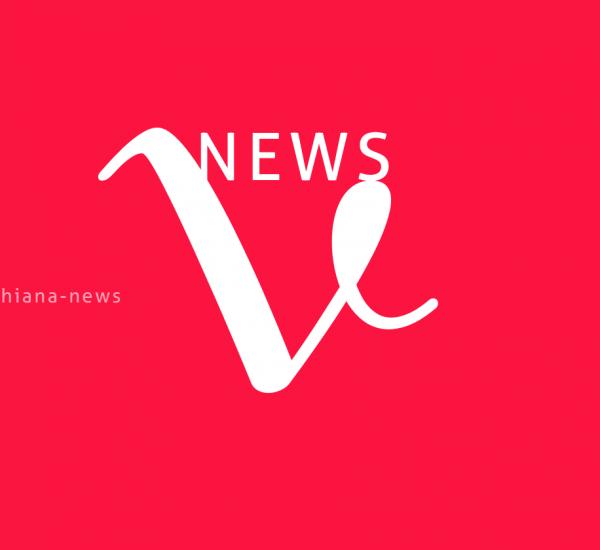 Valdichiana News